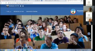 الندوة الأولى لمتابعة الدروس عبر منصة التعليم عن بعد جامعة غرداية