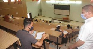استئناف الامتحانات الاستدراكية في كلية العلوم الاقتصادية والتجارية وعلوم التسيير