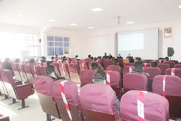 """الأيام الإعلامية حول """"القوانين المنظمة للمسار البيداغوجي للطالب في ظل نظام ل م د"""""""